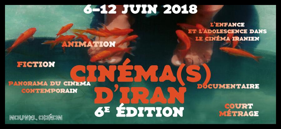 Festival Cinéma(s) d'Iran #6