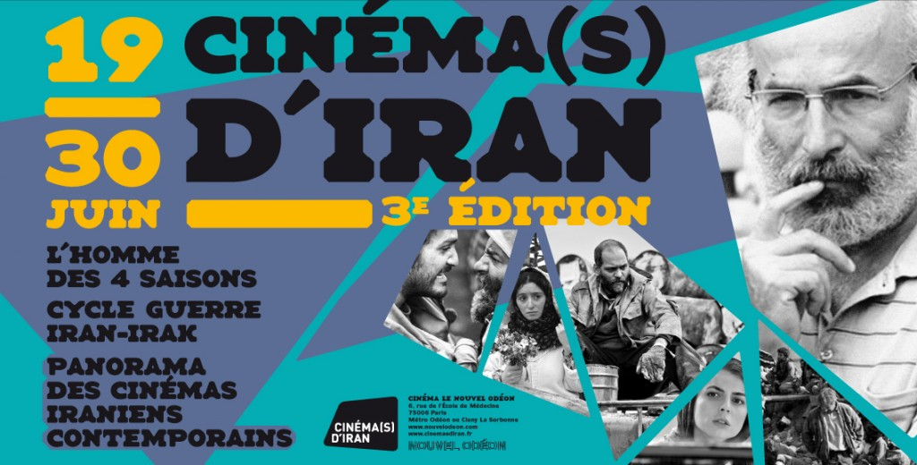 Festival Cinéma(s) d'Iran #3
