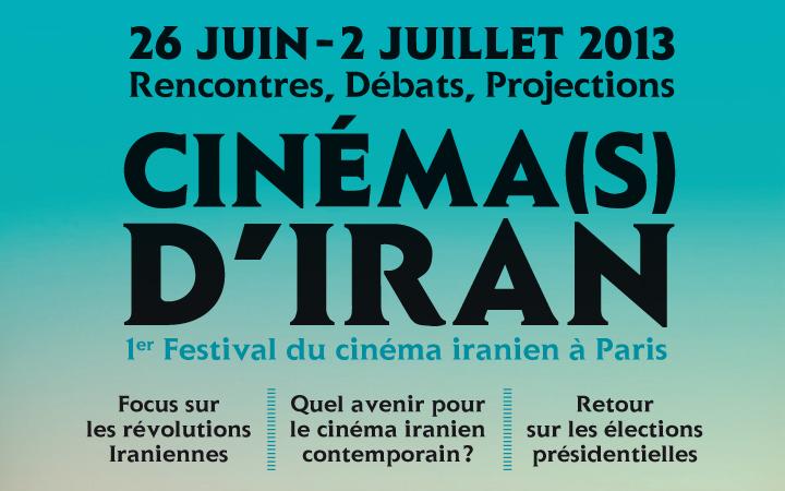 Festival Cinéma(s) d'Iran #1
