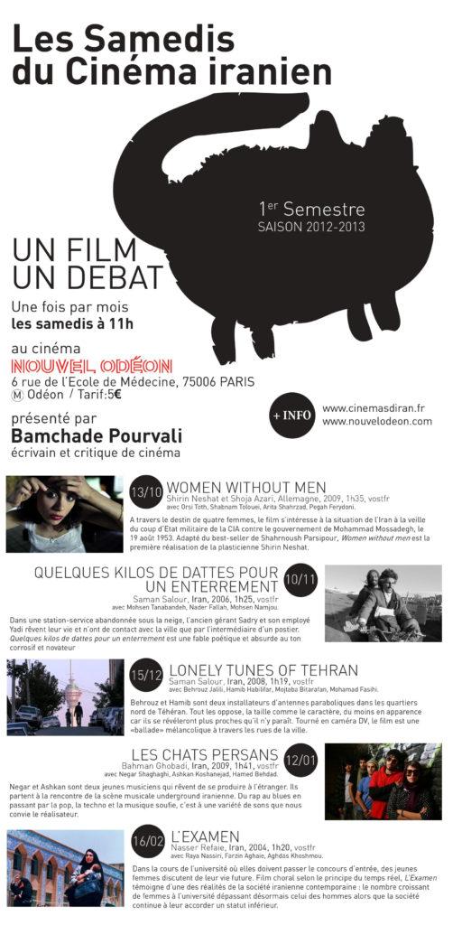 Ciné-club_2012-13_S1