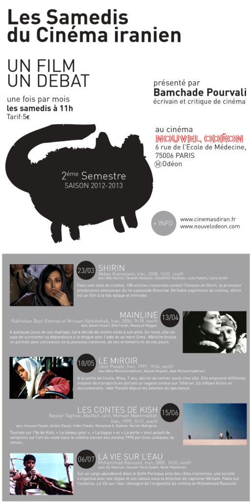Ciné-club_2012-13_S2
