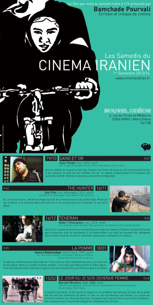 Ciné club_2013-14_S1