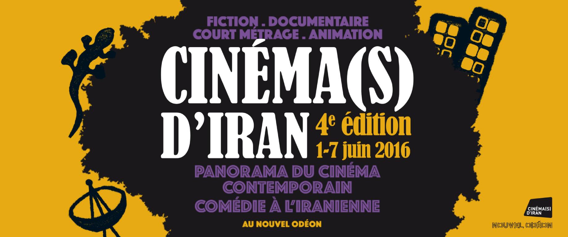 Festival Cinéma(s) d'Iran #4